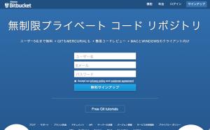 スクリーンショット 2015-01-19 18.45.54